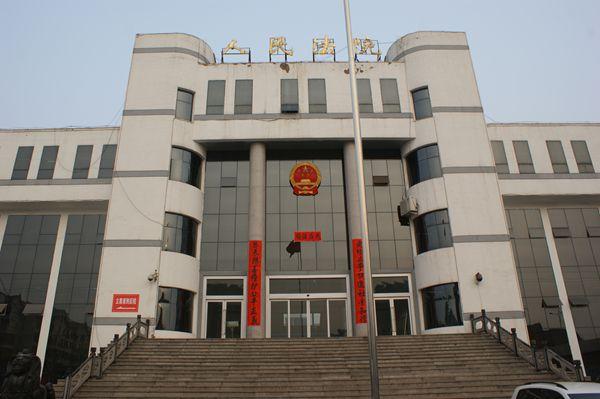 光纤到桌面案例-百通助力山西长子县人民法院新建审判法庭信息化综合布线工程