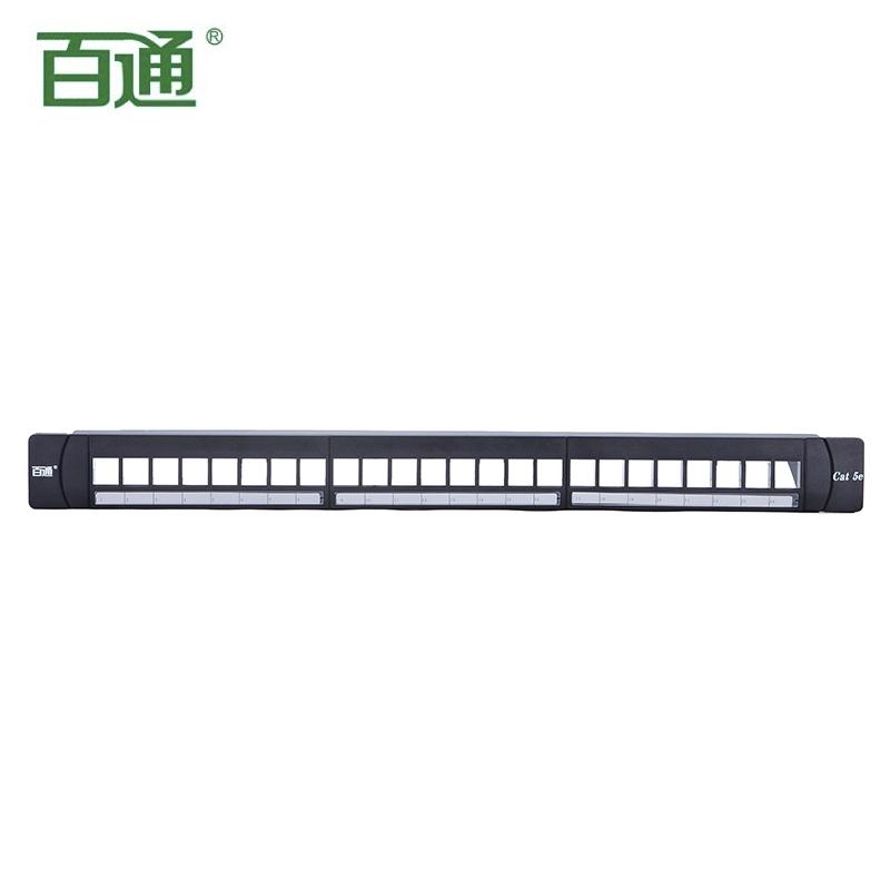 超五类非屏蔽24口配线架(空架)