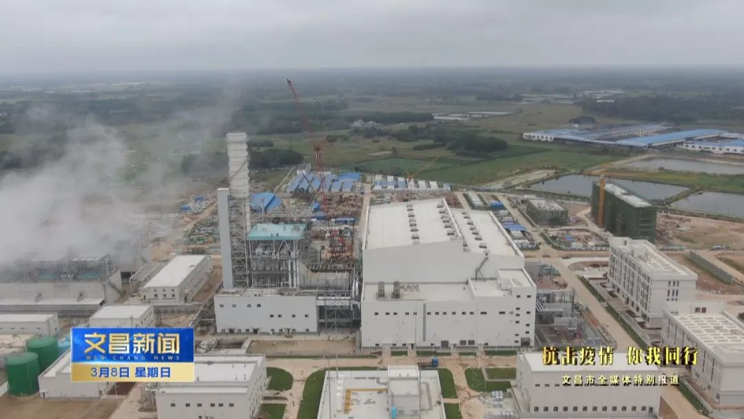 百通助力海南文昌电厂智慧园区项目