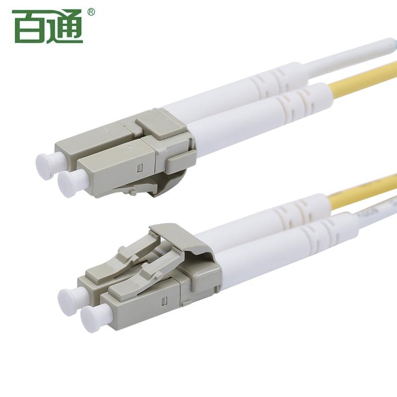 万兆OM3/OM4 多模双芯光纤跳线